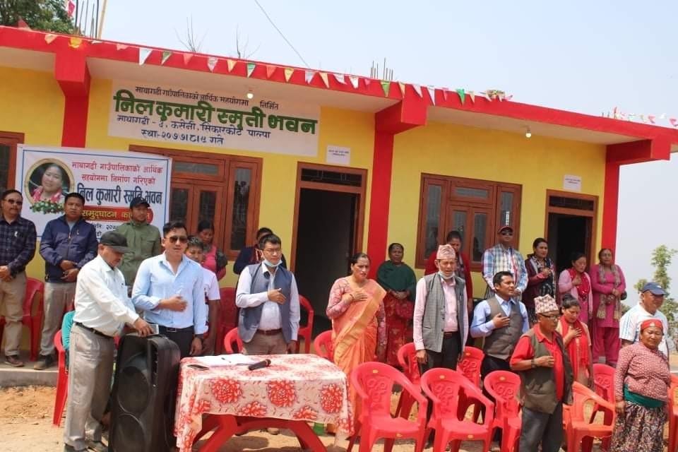 माथागढीमा निलकुमारी ठाडा स्मृति भवनको उद्घाटन