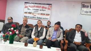 'नेपाली कांग्रेस सरकारमा नहुँदा कर्मचारी अन्यायमा परे' - सभापति श्रेष्ठ