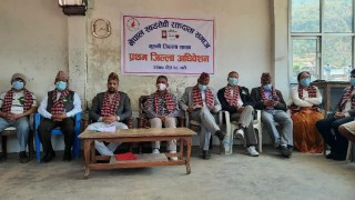 नेपाल स्वयंसेवी रक्तदाता समाज गुल्मी शाखाको अध्यक्षमा पुन: मरासिनी