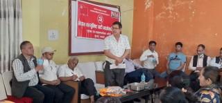 विजयी पत्रकारलाई अभिनन्दन गर्दै माओवादी केन्द्र बुटवलको बिस्तारित बैठक सम्पन्न